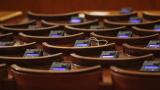 Депутатите се поздравяват с аплаузи - дойдоха на работа