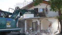 """Багери събарят незаконни постройки в пловдивската """"Арман махала"""""""