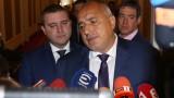 Борисов предложи 1 лв. партийна субсидия