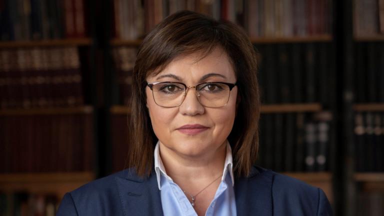 БСП сезира главния прокурор за изнесените факти за безстопанственост, корупция,