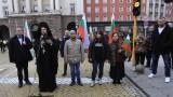 Малко хора събра антиправителствения протест пред МС