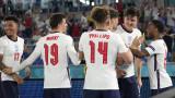 Англичаните ще дарят премиите си, ако спечелят Европейското първенство