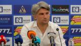 Ивайло Петков: Готови сме да се разделим с някои ключови играчи през зимата