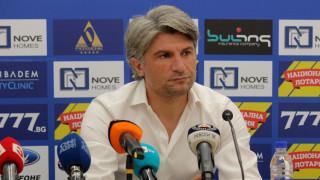 Ивайло Петков: Като клуб Левски се развива, благодаря на привържениците!