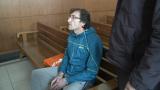 Герман Костин не убеди съда да го пусне от ареста