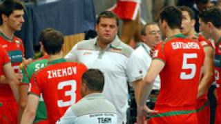 България с първа загуба на Европейското по волейбол