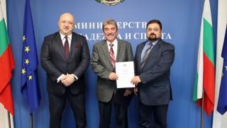Българският шах се завърна в световното шахматно семейство!