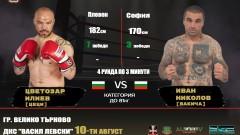 """Руснака и Вакича се включват в """"Боксов сблъсък 2"""""""