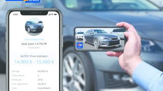 Онлайн магазин за коли втора ръка направи двамата си основатели новите милиардери на Германия