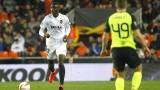 Валенсия с нов успех срещу Селтик - 1:0