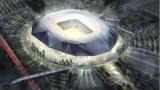 Лион получи разрешение за нов стадион