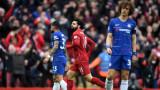 Ливърпул победи Челси с 2:0 във Висшата лига
