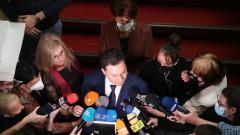 ГЕРБ отлагат връщането на мандата
