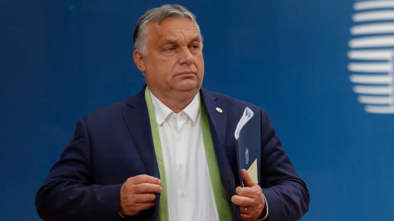 Орбан подкрепя Полша в сблъсъка с ЕС за върховенството на закона
