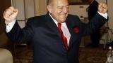 Тамаш Аян преизбран за нов 4-годишен мандат