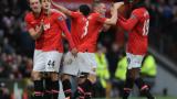 Юнайтед разгроми Нюкасъл