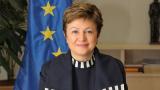 Кристалина Георгиева - единственият кандидат за шеф на МВФ