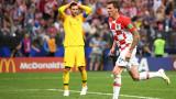 Хърватия с най-добро постижение на Световни първенства