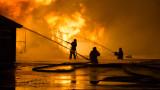 Пожар пламна във военно поделение в Русия