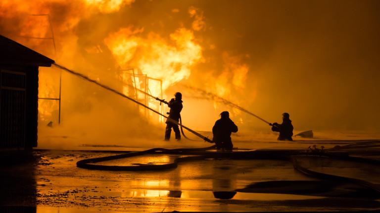 Пожар избухна във Версай