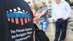 Корупцията нанася удар върху подкрепата за демокрацията в Източна Европа