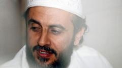 САЩ потвърдиха, че са убили организатора на атаката срещу разрушителя през 2000 г.