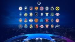 НА ЖИВО: Жребий за груповата фаза на Шампионската лига, Роналдо и Меси пак един срещу друг