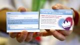СЗО зове: Да ваксинираме приоритетно рисковите групи