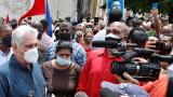 Редки антиправителствени протести се провеждат в Куба