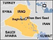 Ирак ни изплаща $360 млн. от дълга