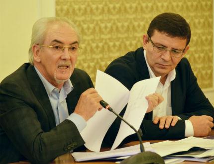 Местан към Борисов: Халал и хак да са ви коалиционните партньори