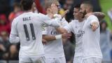 Реал остана без звездите си за Суперкупата на Европа