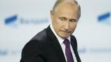 Путин: Готов съм да говоря с Украйна