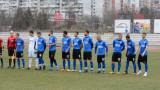 Черно море ще представи отбора в събота
