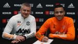 Мейсън Грийнууд подписа нов договор с Манчестър Юнайтед
