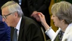 Юнкер изключва промяна на споразумението за Брекзит