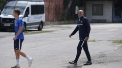 Засилени мерки за сигурност на тренировката на Левски, решават за Роси до часове