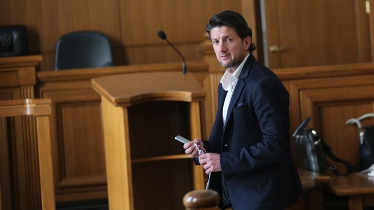 СГС даде ход на делото срещу бившия директор на НДК