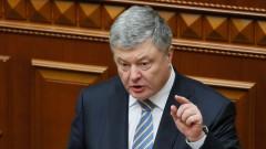 Искат да се признае за незаконна приватизацията на фабриката на Порошенко