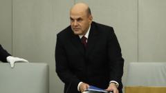 Руснаците получават $211 от държавата, ако почиват в страната