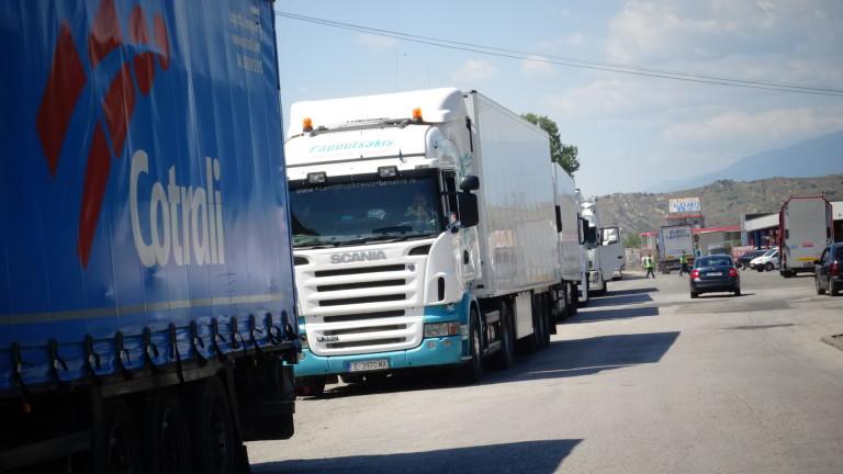 Турция възстановява надплатени пътни такси на наши автомобили
