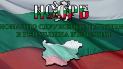 Общините поправиха Каракачанов за Габрово