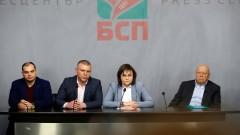 БСП няма да се връща в парламента за обсъждане на ветото