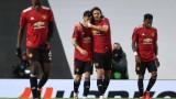 Манчестър Юнайтед победи Рома с 6:2
