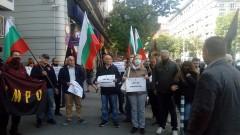 Трийсетина протестираха пред КЕВР заради цените на тока