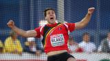 Филип Миланов изпревари олимпийски шампиони в Осло