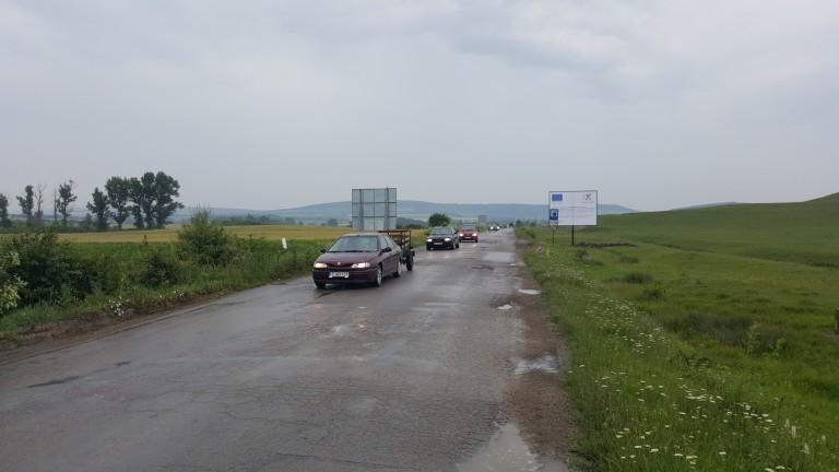 Временно е ограничено движението през прохода Петрохан