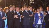 "Борисов откри ""Арена Шумен"", обеща магистрала София-Варна"