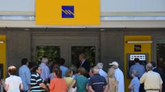 Гърция премахва ограниченията за теглене на пари в брой