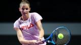 От WTA възнамеряват дамският тур да стартира извън Австралия